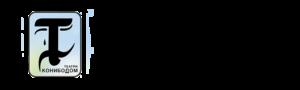 Загругщка