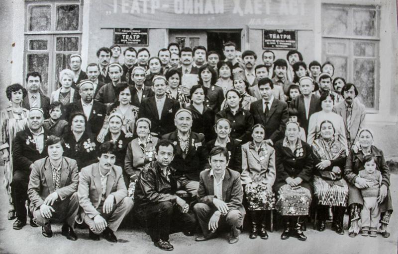 Чашнгирии--рузи-театр-с-1987