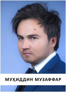 Муҳиддин Музаффар