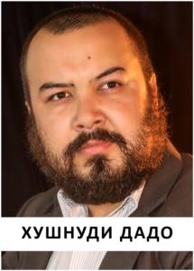 Хушнуд Дадоҷонов
