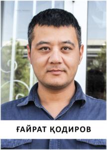 Ғайрат Қодиров