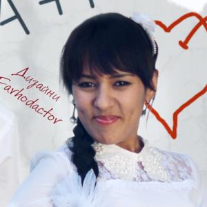 Муқаддас Раҳмонова